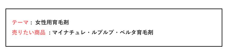 7月オリジナルコラムボックス画像