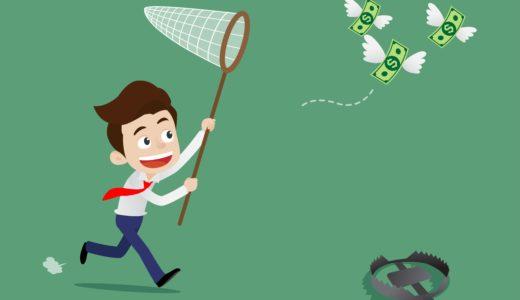 アフィリエイトで稼げない人の特徴と儲かるために必要な6つのこと