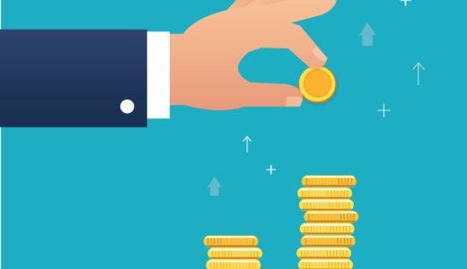 アフィリエイトの報酬単価が高い案件|稼ぎやすい商品選びのポイント