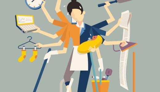 【KYOKOが解説】主婦でも成功しやすいアフィリエイトの方法