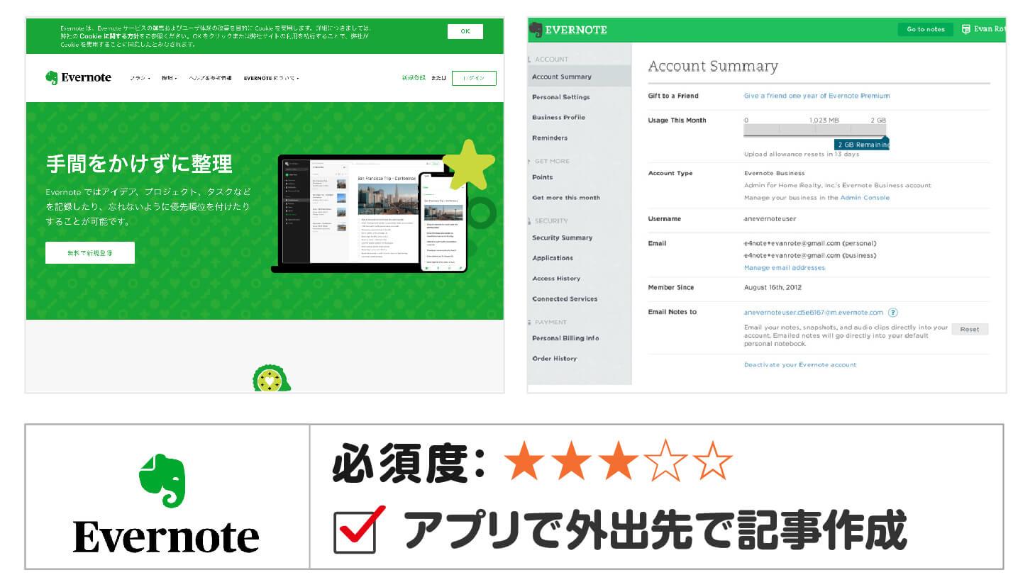 affiliate-tool_15