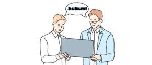 へテムルサーバーの評判と口コミ│メリット・デメリットからエックスサーバーとの比較まで