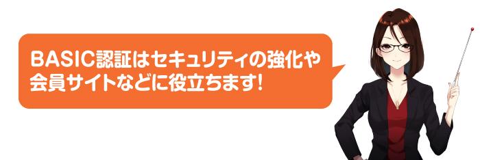 【ヘテムルサーバー】アクセス制限をする方法