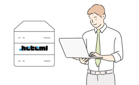 【ヘテムルサーバー】データベースの作成・バックアップ・削除方法