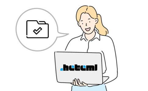 【ヘテムル】ファイルの簡単操作|hetemlFTP(ファイルマネージャー)の利用手順