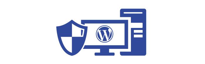 ワードプレスサイトのセキュリティ対策
