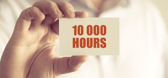 1万時間の法則とは?